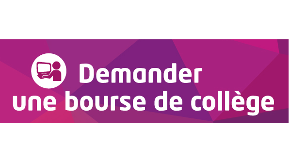 bourses college.png